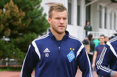 """Ярмоленко: """"Стяуа"""" – серьезный соперник, но мы никого не боимся"""""""