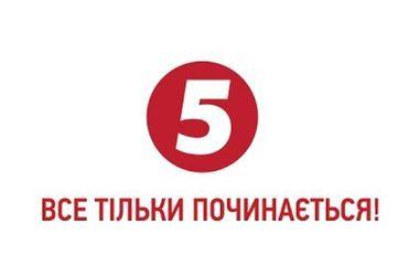 Российский телеканал Multimania TV запрещен для ретрансляции в Украине - Цензор.НЕТ 2085
