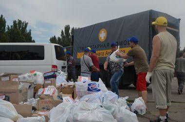 Тысячи жителей Авдеевки получили помощь от Гуманитарного штаба при фонде Рината Ахметова