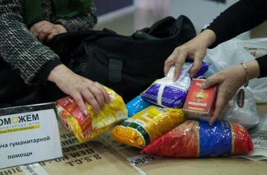 3600 авдеевцев получили помощь от Гуманитарного штаба при фонде Рината Ахметова