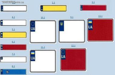В Украине появятся автономера нового образца
