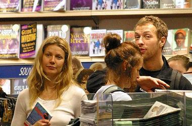 Гвинет Пэлтроу отметила день рождения с экс-мужем и его новой девушкой Дженнифер Лоуренс