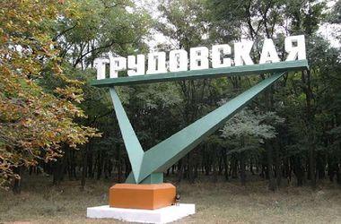 Жители поселка Трудовская Донецка: Зима будет страшная