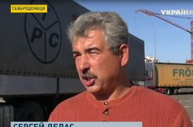 """Машины с гуманитарной помощью Рината Ахметова, задержанные батальоном """"Айдар"""", отпустили"""