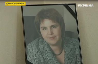 В Днепропетровске попрощались с судьей городского апелляционного хозяйственного суда Ириной Тищик