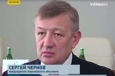 Харьковский областной совет выделил деньги на оборону области и укрепление границы с РФ
