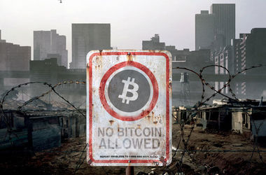 Россия вводит штрафы за популярный во всем мире Bitcoin