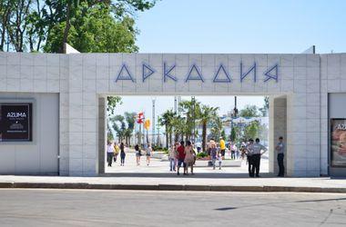 Прогулка по Трассе здоровья в Одессе