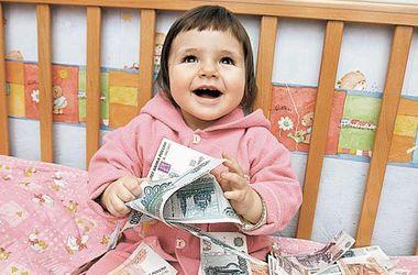 В России предложили отменить выдачу материнского капитала