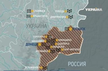Террористы на Донбассе устроили тюрьмы и концлагеря