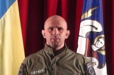 """Командир """"Беркута"""", которого ждали в суде, пропал и объявлен в розыск"""