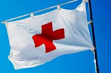 Миссия Красного креста приостановила работу в Украине