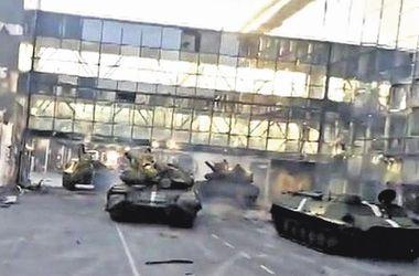 Волонтер: Киборгам в донецкий аэропорт еду везем на танках