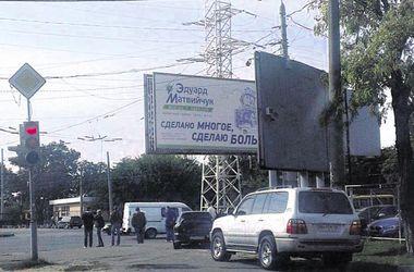 Обещания кандидатов в Раду: от победы имперских штурмовиков над РФ до 500 евро каждой красавице