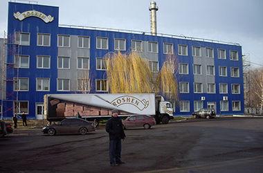 """""""Рошен"""" в Липецке возобновляет работу"""
