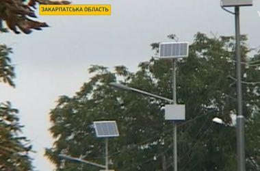На Закарпатье появились фонари на солнечных батареях