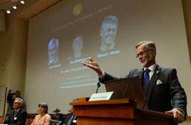 Как вручали Нобелевку по медицине