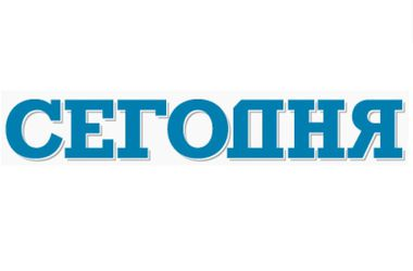 """""""Возобновление осеннего призыва"""". Прямая линия в газете """"Сегодня"""""""