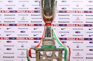Матч за Суперкубок Италии-2014  пройдет в Катаре