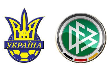 Молодежные команды Украины и Германии рассудит турецкий арбитр