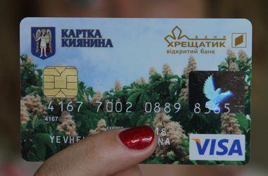 Киевских льготников в метро перестанут пускать по удостоверениям