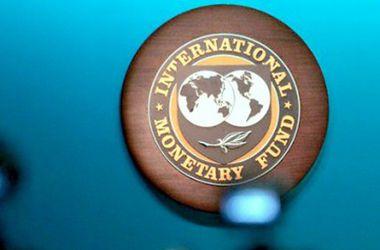 Что ждет мировую экономику: версия МВФ