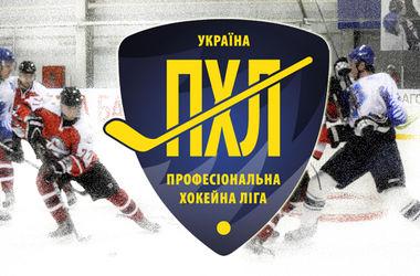 Для старта чемпионата Украины по хоккею не хватает одного клуба