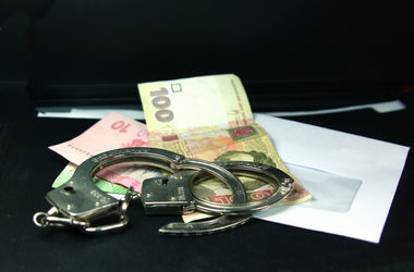 Трое киевлян присвоили больше двух миллионов гривен украинского банка