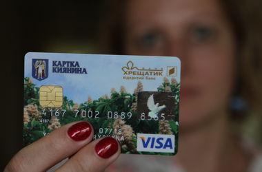 Проезд льготников в метро по Карточке киевлянина откладывается на месяц