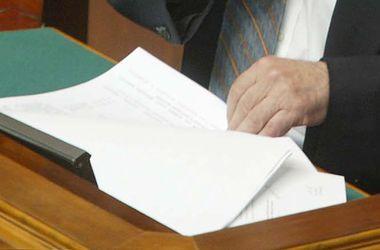 К чему может привести задержка с принятием госбюджета Украины на 2015 год