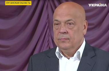Президент официально представил Москаля как председателя Луганской ОГА