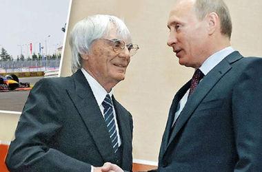 """Босс Формулы-1 Экклстоун """"поддерживает то, что делает Путин"""""""