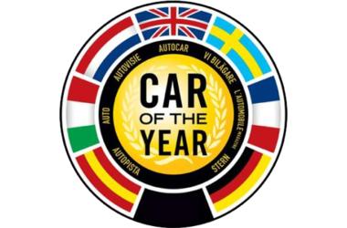 Объявлены претенденты на звание лучше автомобиля года