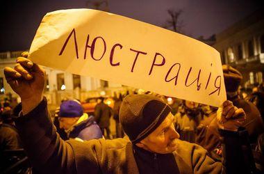 Петренко предлагает Егору Соболеву возглавить общественный совет Минюста по люстрации