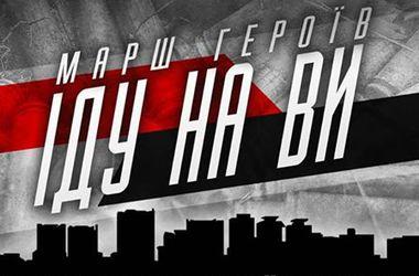 """""""Правый сектор"""" предупреждает о возможных массовых беспорядках в Одессе"""