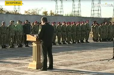 Сегодня, в День защитника Украины, Петр Порошенко отправился на Хортицу