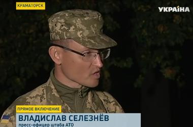 Неподалеку от поселка Смелое в Луганской области в окружение  попали 112 украинских бойцов