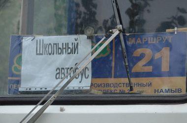 В Николаеве школьный автобус сбил насмерть 10-летнего ребенка