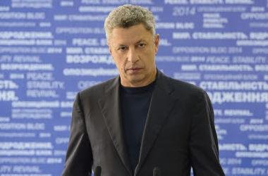 В Украине нужно поднимать экономику – Бойко