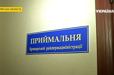 Люстрация по-киевски: кого уволят, кого оставят