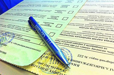 В ЦИК рассказали, сколько стоят бюллетени для парламентских выборов