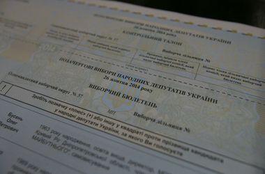 Выборы в Раду: как будет голосовать Донбасс (инфографика)