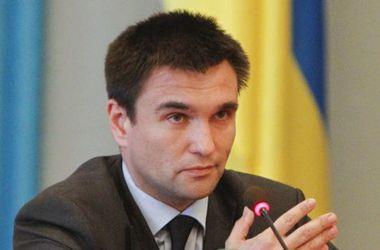"""Климкин о газовом вопросе: """"Украина не пойдет на компромисс в принципиальных для себя позициях"""""""