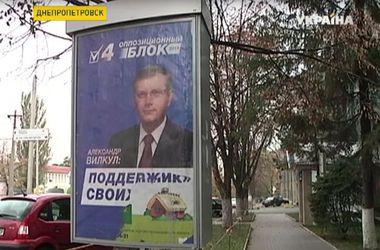 Ситуация в Днепропетровске: Президенту стоило бы задуматься над кадровой политикой – политолог