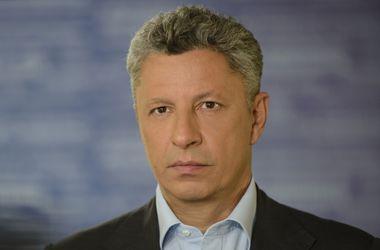 """В """"Оппозиционном блоке"""" разработали план по восстановлению Донбасса"""