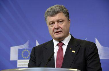 Линию разграничения территорий на востоке Украины должен утвердить парламент - Порошенко