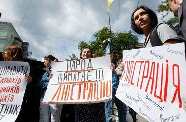 В мэрии Харькова начали люстрацию