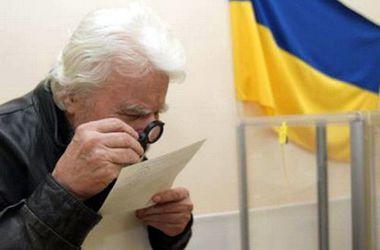 """Одесская область """"впереди планеты всей"""" по нарушениям на выборах"""