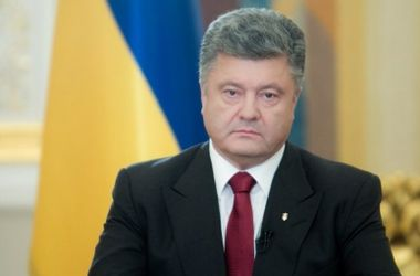 Порошенко уволил 5 председателей райадминистраций в 4 областях
