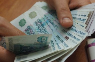 Впервые за пять лет в России упали запрлаты